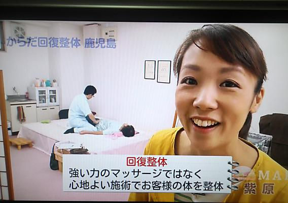 テレビ番組『ユメイロ@ネット』